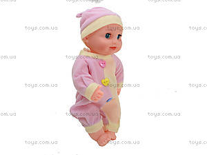 Игрушечная кукла «Пупс», 0912C-6, цена
