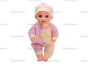 Игрушечная кукла «Пупс», 0912C-6, игрушки