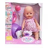 """Пупс в платье """"Baby Born"""", с аксессуарами, 805288-5"""
