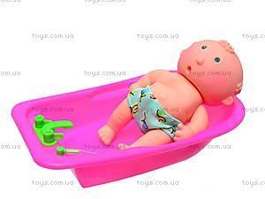 Пупс в ванне, 9085-20B, купить