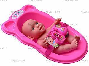 Пупс в ванной, 09015C