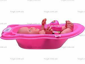 Пупс в ванной, 09015C, цена