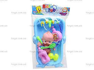 Детская игрушка «Пупс в ванной», 669-228A, отзывы