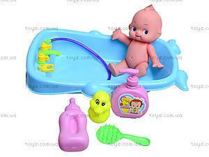Детская игрушка «Пупс в ванной», 669-228A, цена