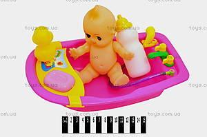 Пупс в ванной, с аксессуарами, 578