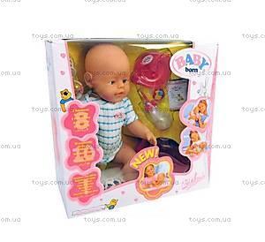 Пупс интерактивный Baby, 800058