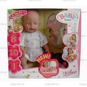 Пупс интерактивный Baby, 800058, купить