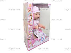 Пупсик Baby Love интерактивный в коробке, BL009C, купить