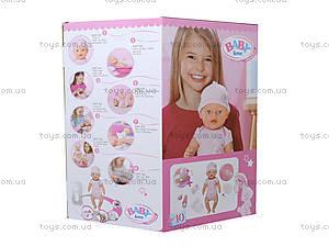 Пупсик Baby Love интерактивный в коробке, BL009C, фото