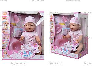 Пупсик Baby Love интерактивный в коробке, BL009C
