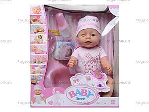 Пупсик Baby Love интерактивный в коробке, BL009C, отзывы