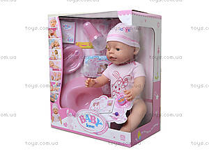 Пупсик Baby Love интерактивный в коробке, BL009C, цена