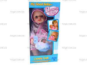 Пупсик интерактивный, 801-18, детские игрушки
