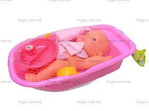 Пупсик в ванночке с аксессуарами, 0905-07, купить