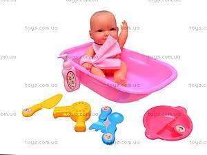 Пупсик в ванночке с аксессуарами, 0905-07