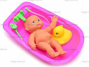 Пупсик в ванной, 12580-6A, отзывы