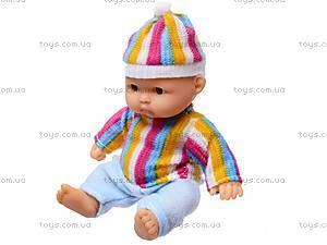 Пупсы игрушечные, 89361, купить