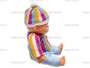 Пупсы игрушечные, 89361, фото
