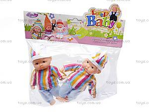 Пупсы игрушечные, 89361