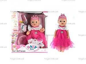 Пупсик девочка для маленьких «мамочек»,