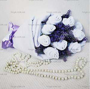 Букет из носочков Purple lavender, BT04