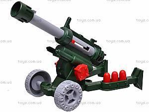 Пушка пневматическая для детей, С-33-Ф