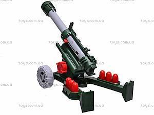Пушка пневматическая для детей, С-33-Ф, цена