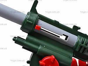 Пушка пневматическая для детей, С-33-Ф, детские игрушки