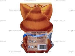 Книжка «Озорные зверушки: Про котят», А10903У, отзывы