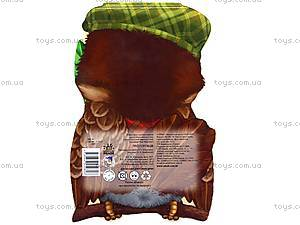 Книга «Озорные зверушки: Про воробьев», А10900У, купить