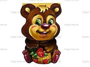 Книга «Озорные зверушки: Про медвежат», АН14100Р, отзывы