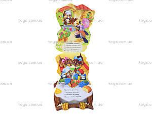 Детская мини-книга «Про воробья», А10900Р, фото