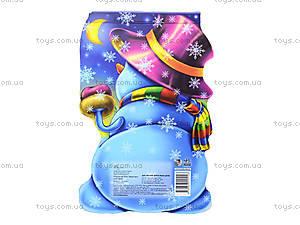 Озорной Новый Год «Снеговик», АН11696У, фото
