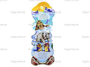 Озорной Новый Год «Белый медведь», М15604Р, купить