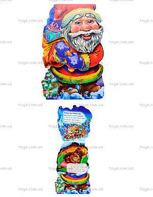 Озорной Новый Год «Дед Мороз», А7356Р