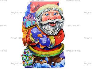 Озорной Новый Год «Дед Мороз», А7356Р, отзывы