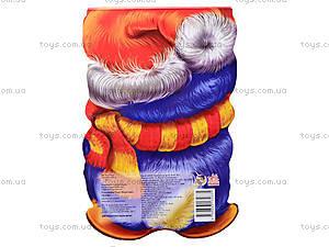Озорной Новый Год «Пингвин», М15602Р, купить