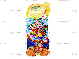 Озорной Новый Год «Пингвин», М15602Р, фото