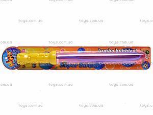 Пузыри мыльные «Световой меч», 10068B, детские игрушки