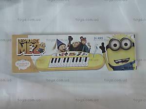 Пианино детское музыкальное, 3710