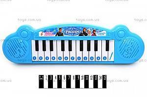 Пианино детское игрушечное, 901-139A