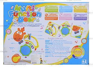 Пианино для детей «Жираф», BB369, магазин игрушек