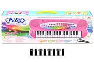 Пианино «Music» 32 клавиши, HS3211AB