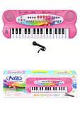Пианино музыкальное с микрофоном 32 клавиши, HS3211AB