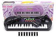 Пианино с микрофоном и зарядкой 32 клавиши, HS3260A