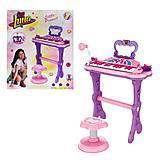 Пианино со стульчиком «My Piano», HM557-104