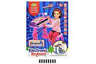 Пианино со стульчиком и микрофоном «Electronic Keyboard» розовое, BO-30-1, детский