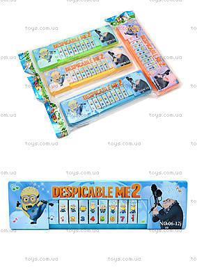 Пианино нежно-голубого цвета для малыша, 06-12J