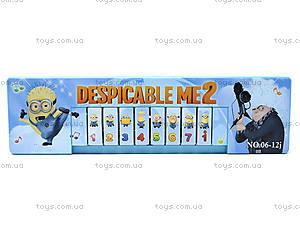Пианино нежно-голубого цвета для малыша, 06-12J, отзывы