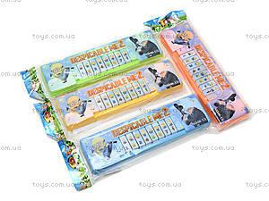 Пианино нежно-голубого цвета для малыша, 06-12J, цена
